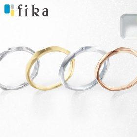 北欧風デザイン、フィーカのブライダルリング2