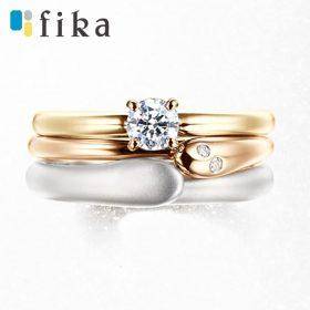 フィーカの結婚指輪と婚約指輪12