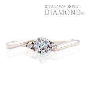 キタガワロイヤルダイヤモンドの婚約指輪(エンゲージリング)ラブリンク
