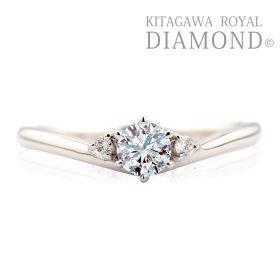 キタガワロイヤルダイヤモンドの婚約指輪(エンゲージリング)ピュア
