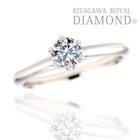 キタガワロイヤルダイヤモンドの婚約指輪(エンゲージリング)ブリリアントビジュー