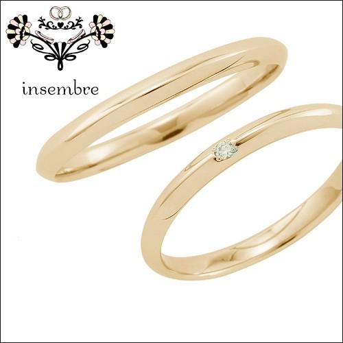 インセンブレの結婚指輪 イエローゴールド