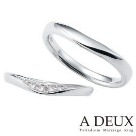 パラジウムの結婚指輪(マリッジリング)アドゥー