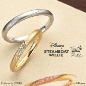 ディズニーブライダル ミッキーの結婚指輪1