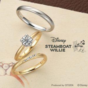 ディズニーブライダル ミッキーの結婚指輪と婚約指輪のセット