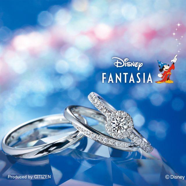 ディズニーファンタジアの結婚指輪と婚約指輪のセット2
