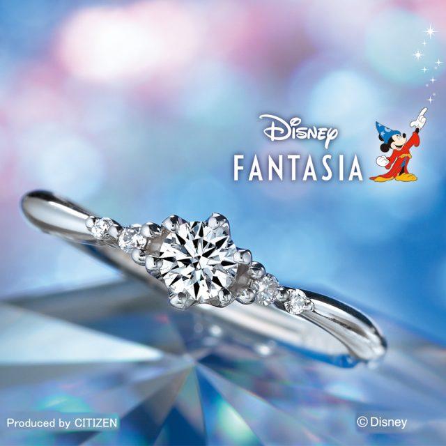 ディズニーファンタジアの婚約指輪(エンゲージリング)ステラブリッジ