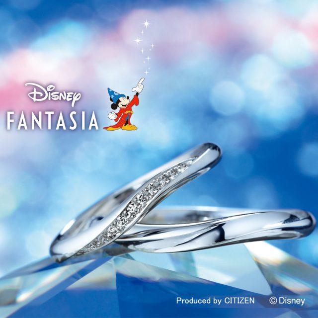 ディズニーファンタジアの結婚指輪(マリッジリング)ステラブリッジ
