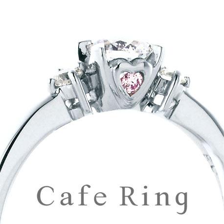 カフェリングの婚約指輪アンジェ