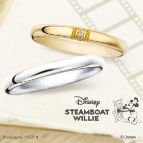 ディズニーブライダル ミッキーの結婚指輪2