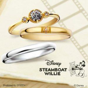 ディズニーブライダル ミッキーの結婚指輪と婚約指輪のセット2
