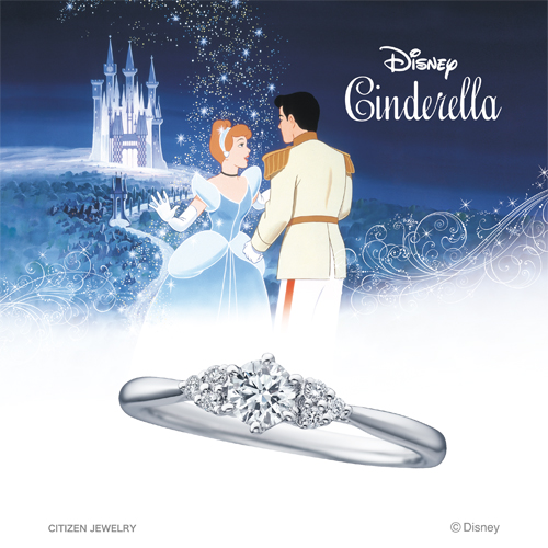ディズニーシンデレラの婚約指輪(エンゲージリング)1