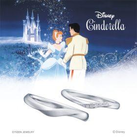 ディズニーシンデレラの結婚指輪(マリッジリング) メインのリング