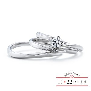 いい夫婦ブライダルの結婚指輪と婚約指輪の重ね使い10
