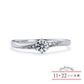 いい夫婦ブライダルの婚約指輪(エンゲージリング)13