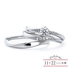 いい夫婦ブライダルの結婚指輪と婚約指輪の重ね使い12
