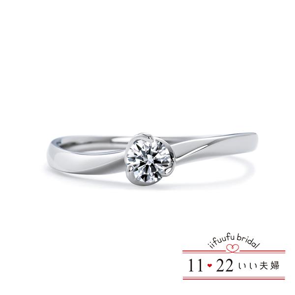 いい夫婦ブライダルの婚約指輪(エンゲージリング)15