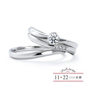 いい夫婦ブライダルの結婚指輪と婚約指輪の重ね使い14