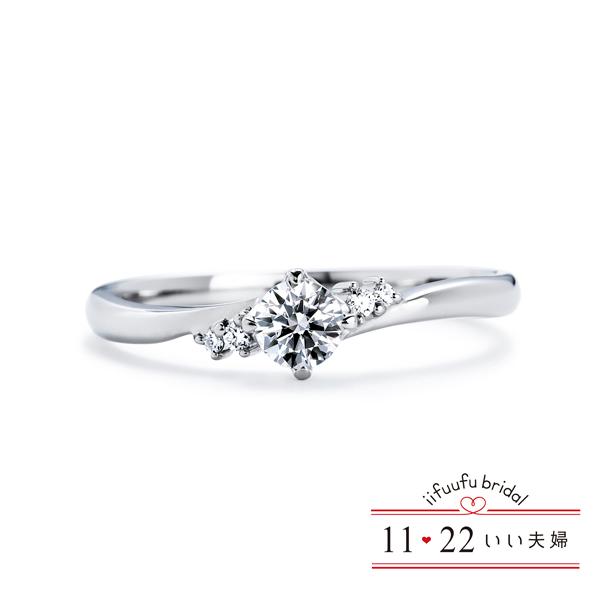いい夫婦ブライダルの婚約指輪(エンゲージリング)16