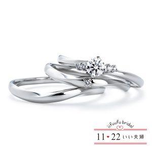 いい夫婦ブライダルの結婚指輪と婚約指輪の重ね使い15