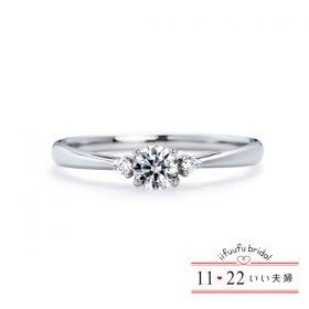 いい夫婦ブライダルの婚約指輪(エンゲージリング)17