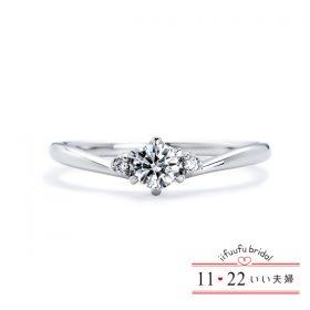 いい夫婦ブライダルの婚約指輪(エンゲージリング)18