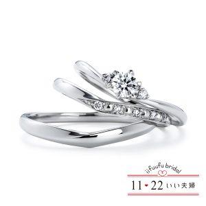 いい夫婦ブライダルの結婚指輪と婚約指輪の重ね使い17