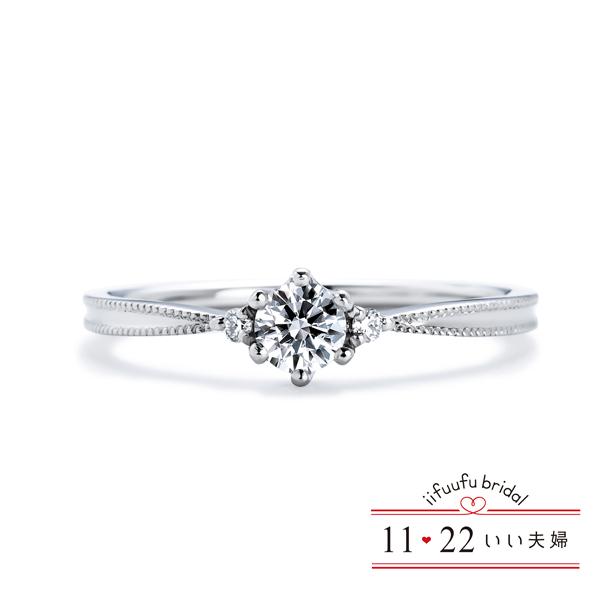 いい夫婦ブライダルの婚約指輪(エンゲージリング)19