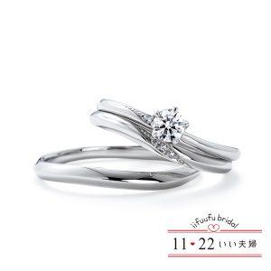 いい夫婦ブライダルの結婚指輪と婚約指輪の重ね使い19