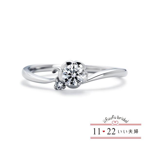 いい夫婦ブライダルの婚約指輪(エンゲージリング)2