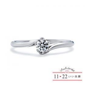 いい夫婦ブライダルの婚約指輪(エンゲージリング)3