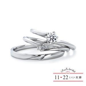 いい夫婦ブライダルの結婚指輪と婚約指輪の重ね使い2
