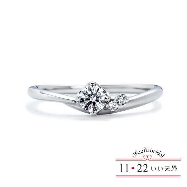 いい夫婦ブライダルの婚約指輪(エンゲージリング)4