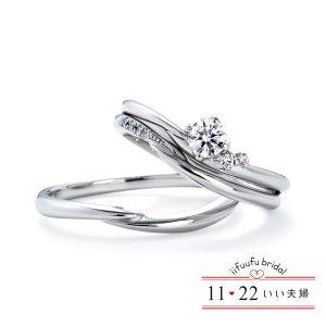 いい夫婦ブライダルの結婚指輪と婚約指輪の重ね使い3