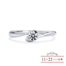 いい夫婦ブライダルの婚約指輪(エンゲージリング)5