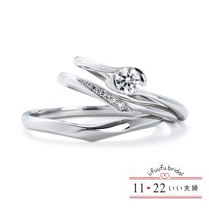 いい夫婦ブライダルの結婚指輪と婚約指輪の重ね使い4