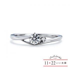 いい夫婦ブライダルの婚約指輪(エンゲージリング)6