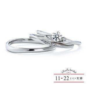 いい夫婦ブライダルの結婚指輪と婚約指輪の重ね使い5