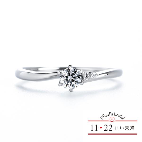いい夫婦ブライダルの婚約指輪(エンゲージリング)7