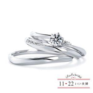 いい夫婦ブライダルの結婚指輪と婚約指輪の重ね使い6