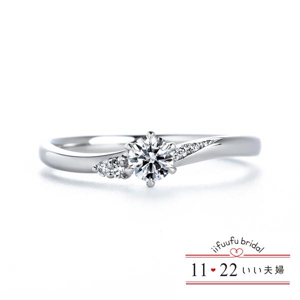 いい夫婦ブライダルの婚約指輪(エンゲージリング)8