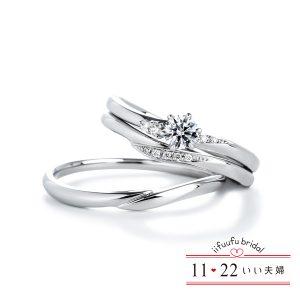 いい夫婦ブライダルの結婚指輪と婚約指輪の重ね使い7