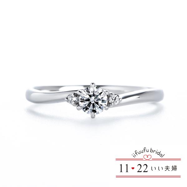 いい夫婦ブライダルの婚約指輪(エンゲージリング)9