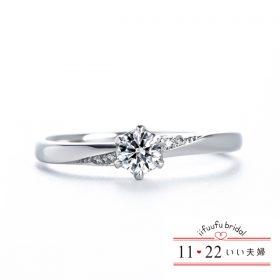 いい夫婦ブライダルの婚約指輪(エンゲージリング)10