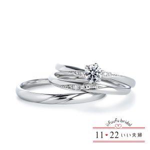 いい夫婦ブライダルの結婚指輪と婚約指輪の重ね使い9
