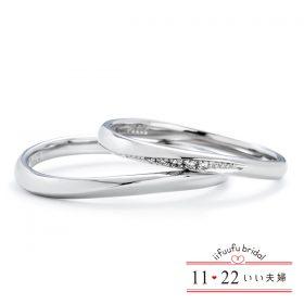 いい夫婦ブライダルの結婚指輪(マリッジリング)1