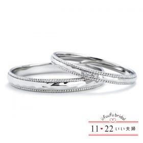 いい夫婦ブライダルの結婚指輪(マリッジリング)2