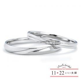 いい夫婦ブライダルの結婚指輪(マリッジリング)7