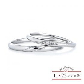いい夫婦ブライダルの結婚指輪(マリッジリング)19