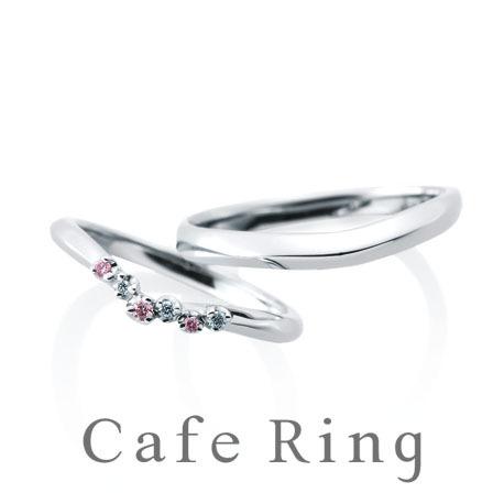 カフェリングの結婚指輪(マリッジリング)ジャルダンドゥロゼ